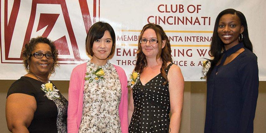 Scholarship winners Kimberly Malachi, Jianing Li, Shayna Werring and Jada Fountain