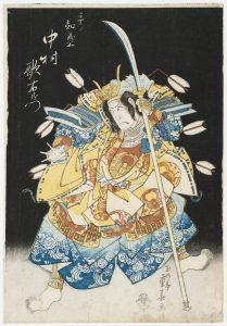 Ryusai Shigehara (1803–1853), Japan